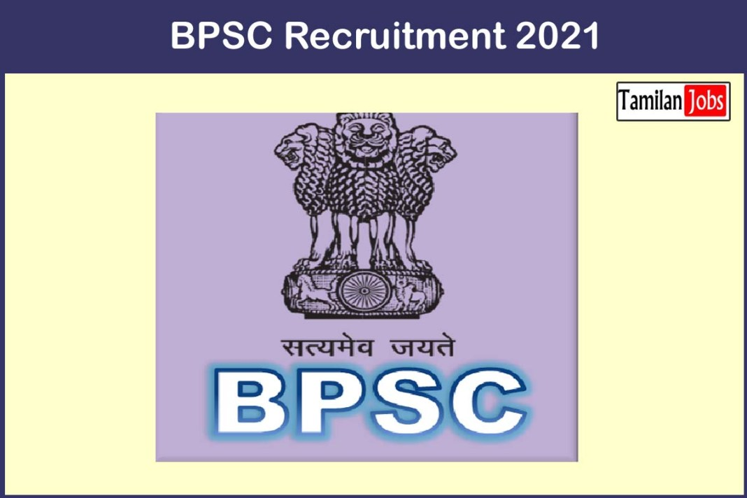 BPSC Recruitment 2021