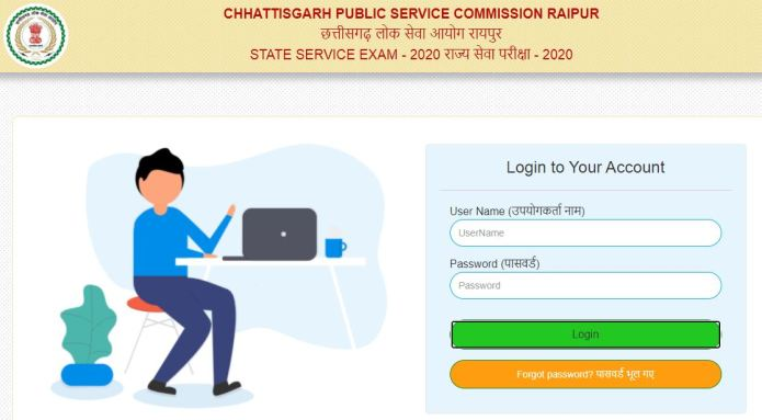 CGPSC State Service Admit Card 2021 (Out) @ psc.cg.gov.in, Prelims Exam Date