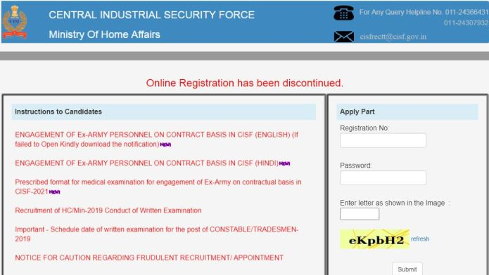 CISF Constable Tradesman Admit Card 2021 (Out), Exam Date @ cisf.gov.in