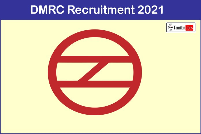 DMRC Recruitment 2021 Out – Apply Online Assistant Manager Job