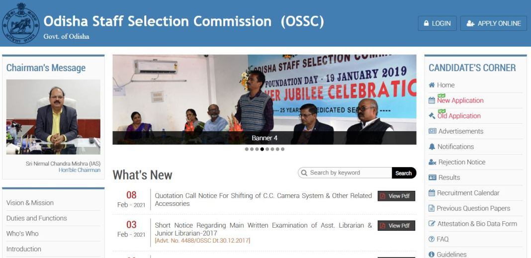 OSSC Civil Defense Instructor Admit Card 2021