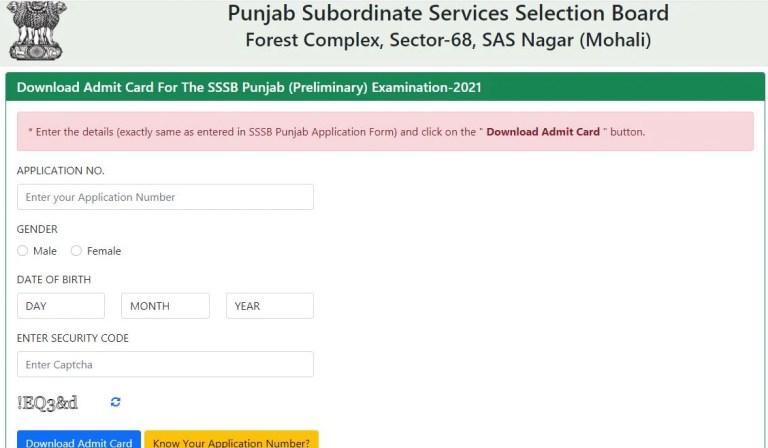 Punjab Patwari Admit Card 2021 (Out) @sssb.punjab.gov.in, Download Link for PSSSB Zilladars, Clerk Prelims Hall Ticket