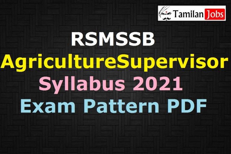 RSMSSB Agriculture Supervisor Syllabus 2021 PDF, Exam Pattern