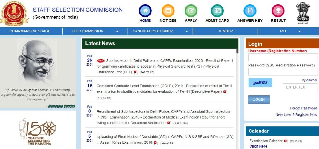 SSC CPO SI Result 2021