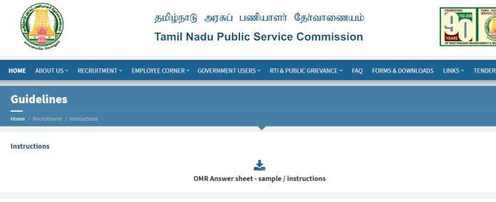 TNPSC Departmental Exam Answer Key 2021 (Released Soon) | Check @ www.tnpsc.gov.in