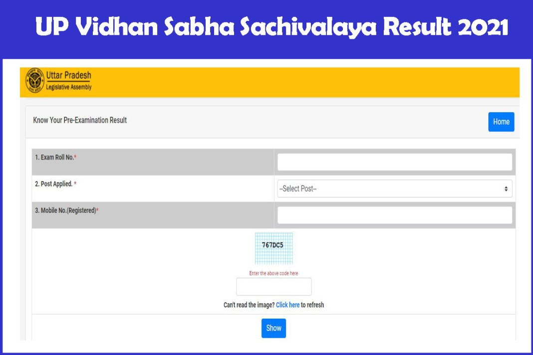 UP Vidhan Sabha Sachivalaya Result 2021