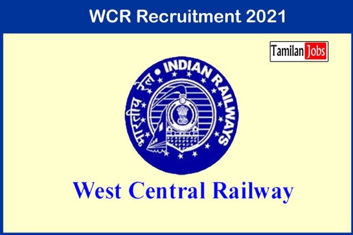 WCR Kota Recruitment 2021 Out – Apply 176 Trade Apprentice Jobs