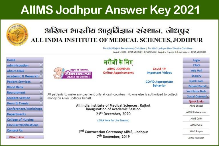 AIIMS Jodhpur Answer Key 2021 PDF   Check JE, AE, Law Officer Exam Key @ aiimsjodhpur.edu.in