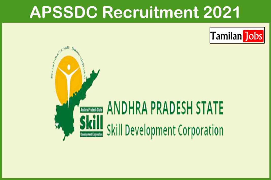 APSSDC Recruitment 2021