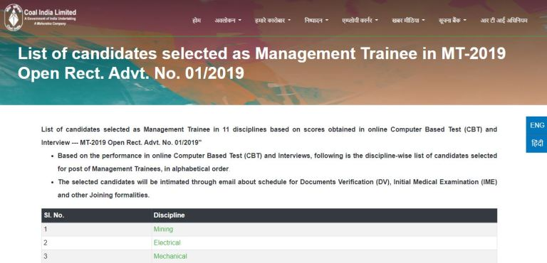 CIL MT Result 2021 (Out), Coal India Management Trainee Interview Cut Off, Merit List