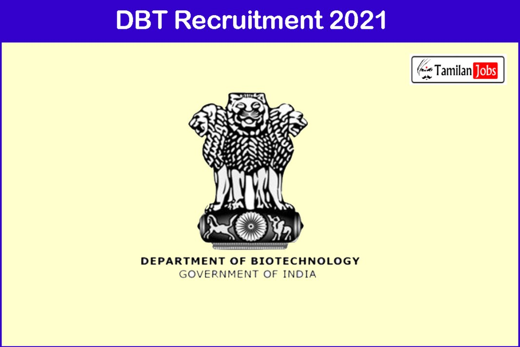 DBT Recruitment 2021
