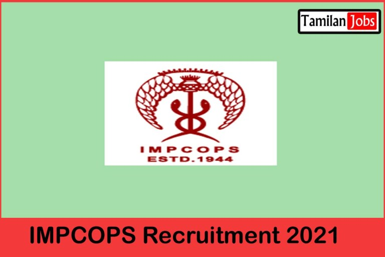 IMPCOPS Recruitment 2021 – Apply Analyst, Pharmacist (Trainee) obs