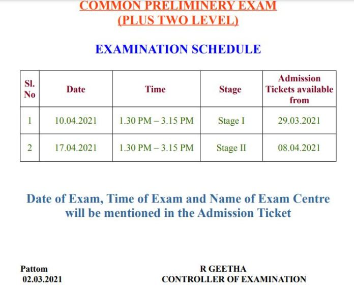 Kerala PSC Plus Two Level Hall Ticket 2021 Date (Out), Exam Date @ keralapsc.gov.in