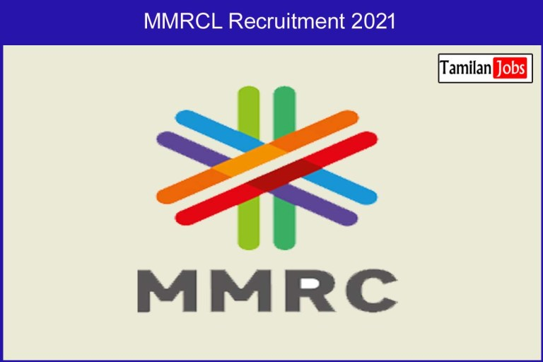 MMRCL Recruitment 2021 Out – Apply Chief Vigilance Officer Jobs
