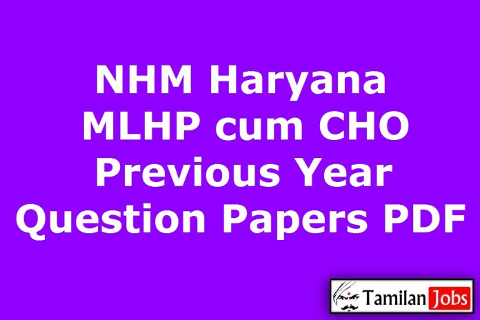 NHM Haryana CHO Previous Question Papers PDF, Community Health Officer Old Papers