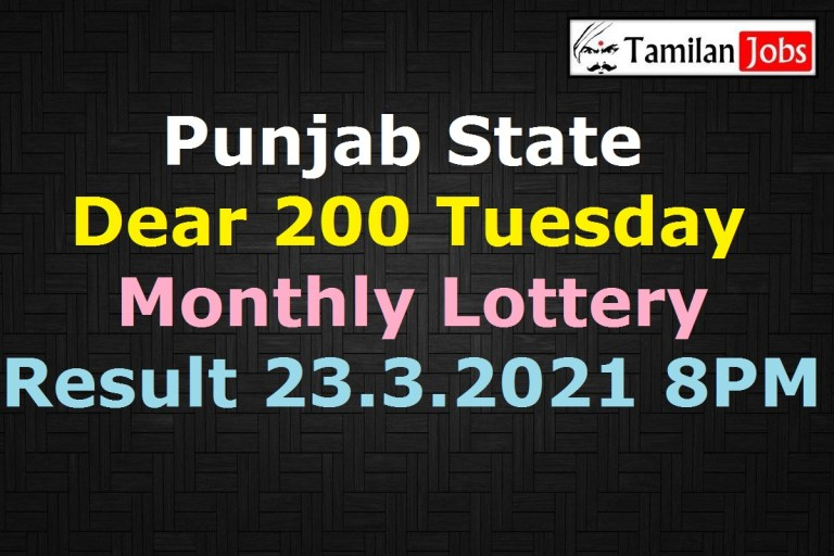 Punjab State Dear 200 Tuesday Monthly Lottery Result 23.3.2021 {Live} 8 PM