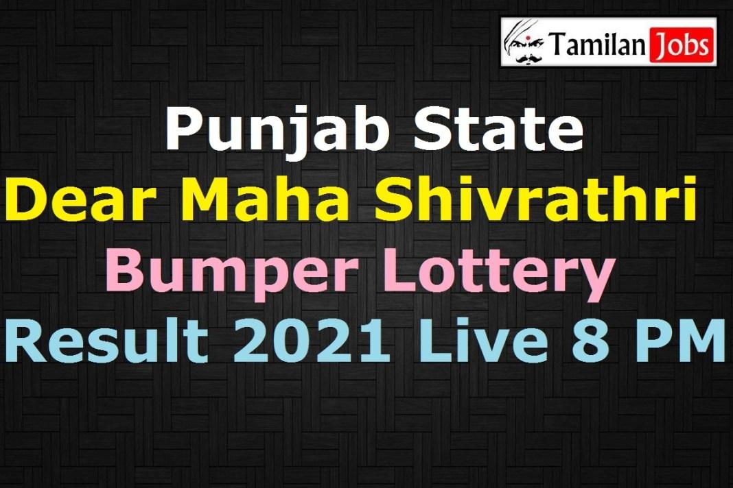 Punjab State Dear Maha Shivrathri Bumper Lottery Result 12.3.2021 Live 8 PM