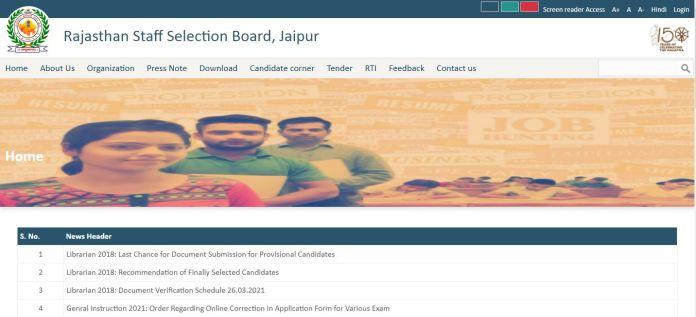 RSMSSB Librarian Result 2021 (Out), Rajasthan Grade 3 Cut Off Marks, Merit List