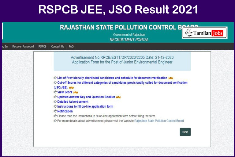 RSPCB JEE, JSO Result 2021 (OUT) Selection List @ environment.rajasthan.gov.in