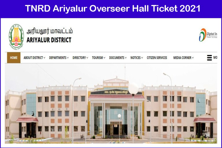 TNRD Ariyalur Overseer Hall Ticket 2021 |  Exam Date @ ariyalur.nic.in