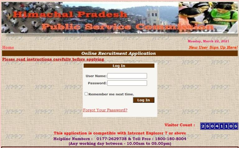 HPPSC Lecturer Admit Card 2021 (Out) | Download @ hppsc.hp.gov.in