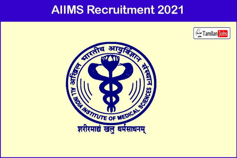 AIIMS Raebareli Recruitment 2021 Out – Apply For 15 Junior Resident Jobs