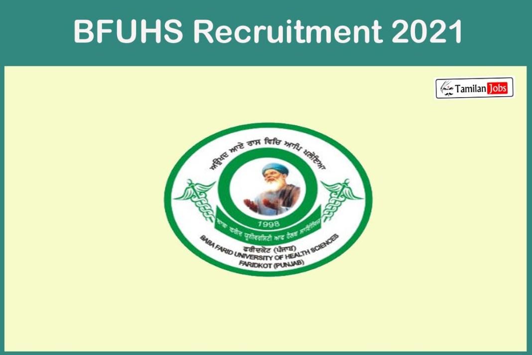 BFUHS Recruitment 2021