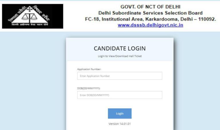 DSSSB Exam Date 2021 (Out), Jr Clerk, Assistant, Steno, AE Exam Schedule @ dsssb.delhi.gov.in