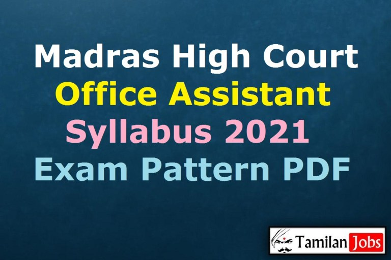 Madras High Court Office Assistant Syllabus 2021 PDF, Download MHC Written Exam Pattern
