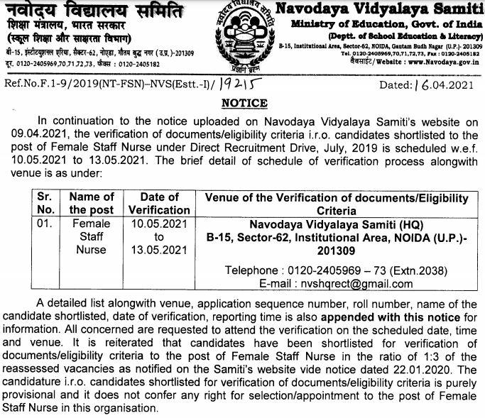NVS Staff Nurse DV Date 2021 (Out) @ navodaya.gov.in