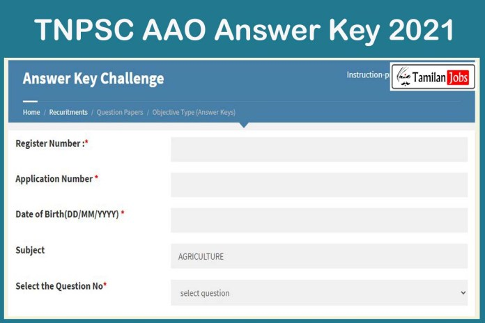 TNPSC AAO Answer Key PDF 2021 (New) | Check AAO Exam Key Now!