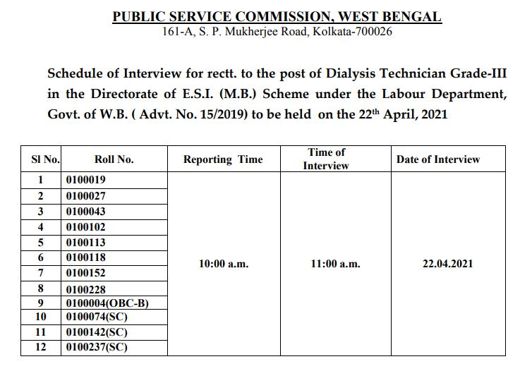 WBPSC Interview Schedule 2021 (Out), Dialysis Technician Interview Date @ wbpsc.gov.in