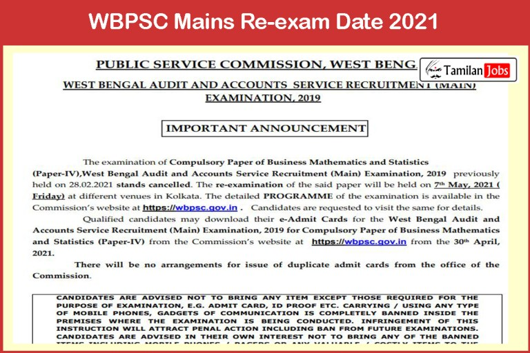 WBPSC Mains Re-exam Date 2021 (Released) | Check Details Here