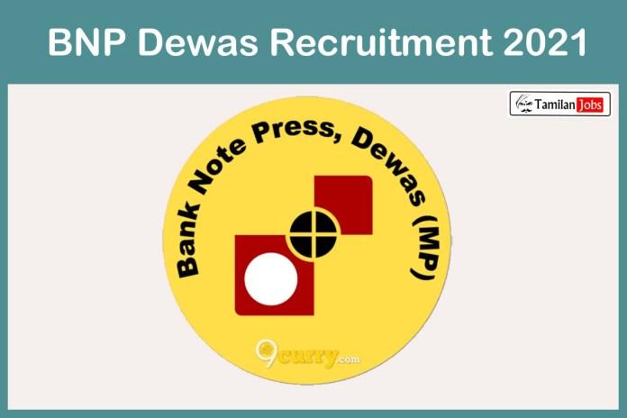 BNP Dewas Recruitment 2021 Out – Apply Online 135 Junior Technician Jobs