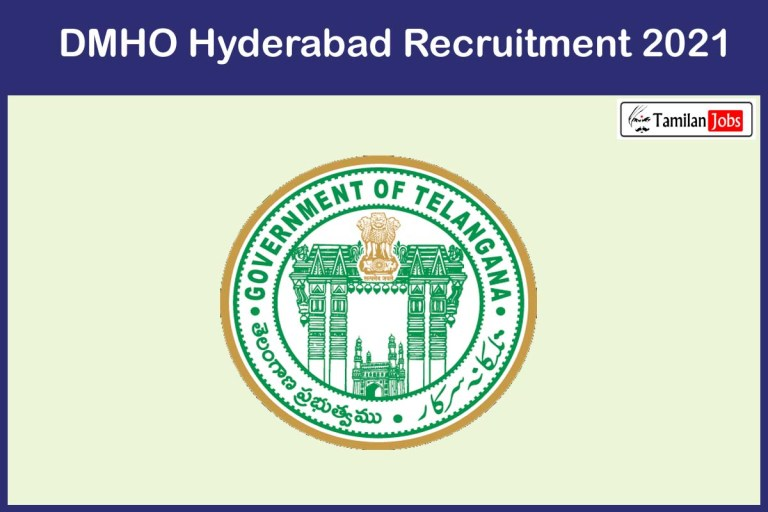 DMHO Recruitment 2021 Out – Walk In For 75 Medical Officer Jobs