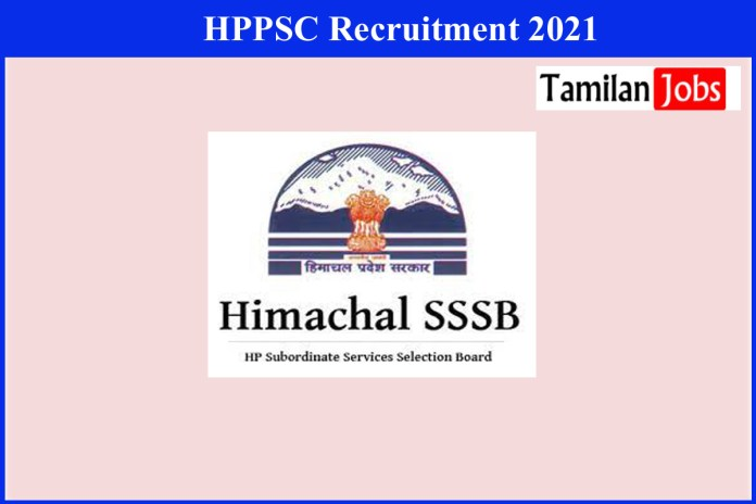 HPPSC Recruitment 2021 Out – Apply For Process Engineer Jobs