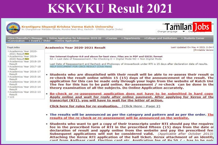 KUTCH University Results 2021 Released (New), Check at kskvku.ac.in
