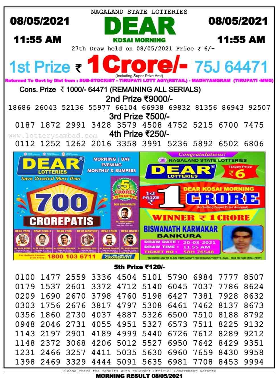Lottery Sambad Morning Result 11.55 AM on 9.5.2021
