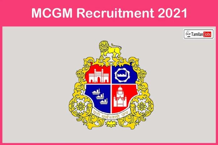 MCGM Recruitment 2021 Out – Apply Offline 96 Pharmacist Jobs