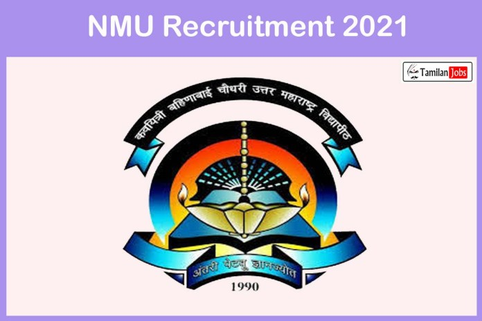 NMU Recruitment 2021 Out – Apply Offline Officer, Volunteer Jobs