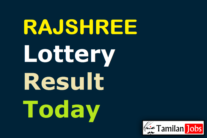 Rajshree Lottery Result Today 14.6.2021 {Live} 11 AM, 3 PM, 7 PM
