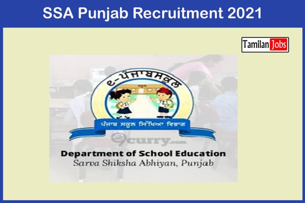 SSA Punjab Recruitment 2021