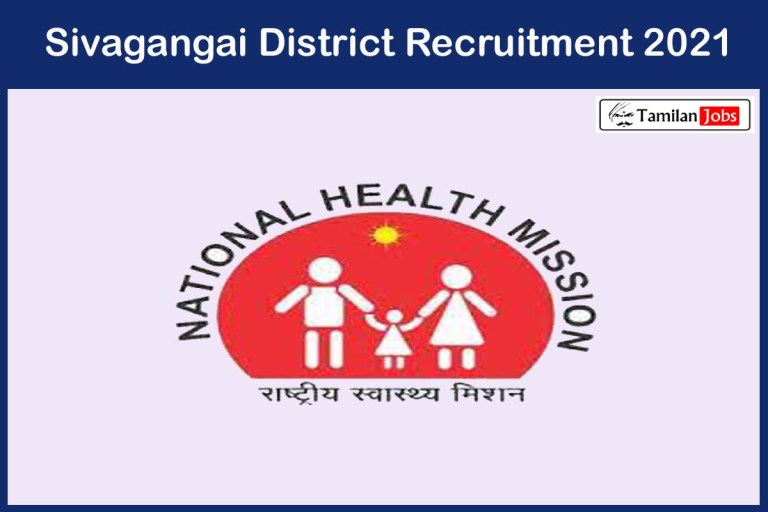 Sivagangai District Recruitment 2021 Out – Apply For Security Officer, Consultant Jobs