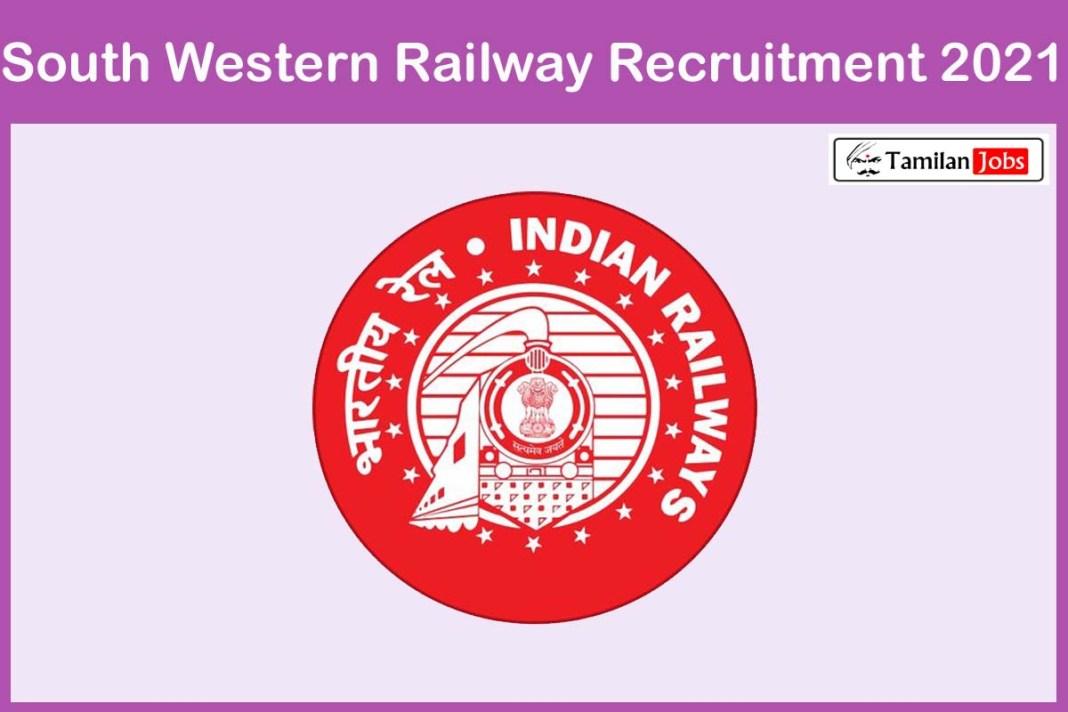 South Western Railway Recruitment 2021