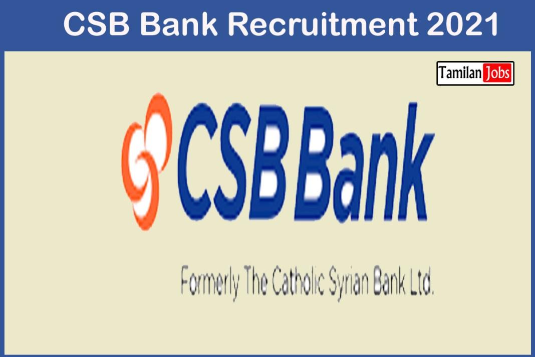 CSB Bank Recruitment 2021