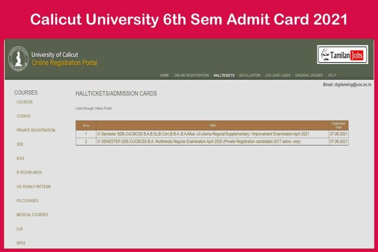 Calicut University 6th Sem Hall Ticket 2021 {NEW} | Check Exam Date @www.uoc.ac.in