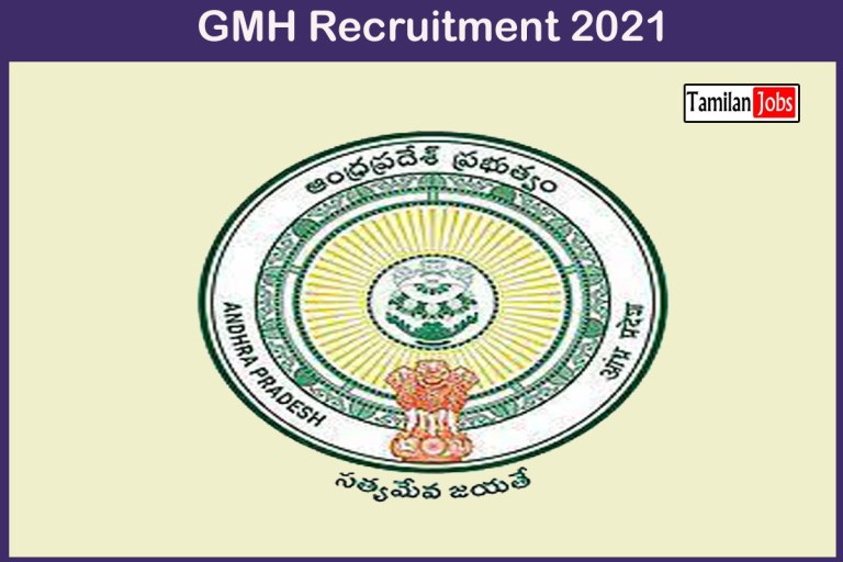 GMH Recruitment 2021 Out – Apply Online 34 Assistant, Lab Technician, Lab Attendant Jobs