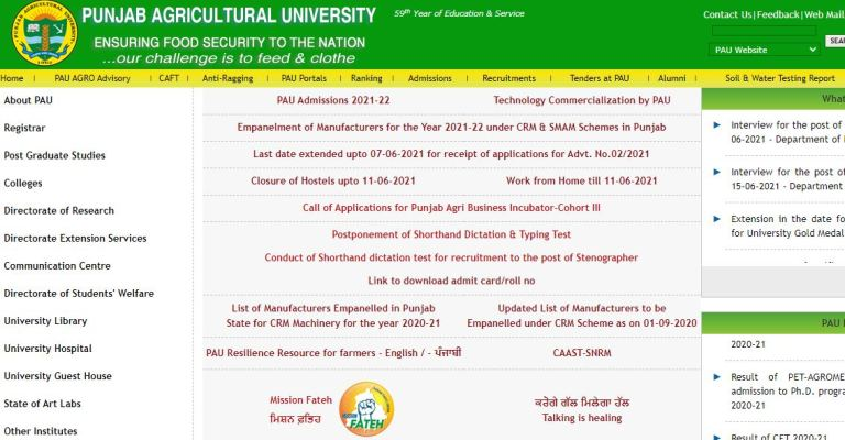 Punjab Agricultural University MET Admit Card 2021 | Exam Will Be Held on 11th July 2021