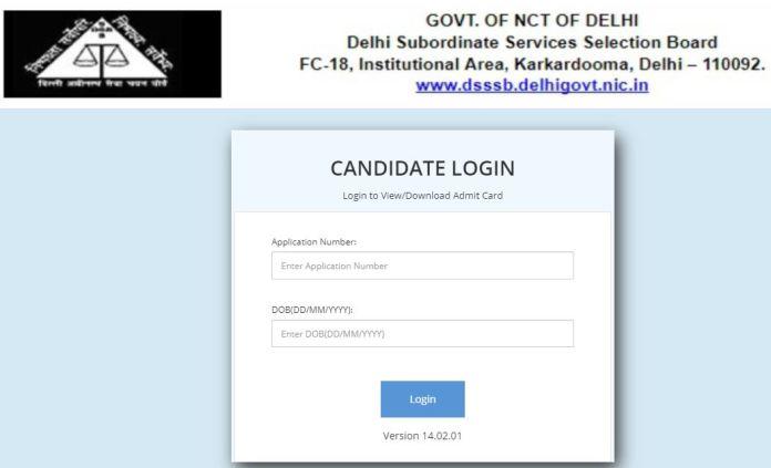 DSSSB Science Teacher, Technical Assistant, Investigator Admit Card 2021 (Out), Download @dsssb.delhi.gov.in