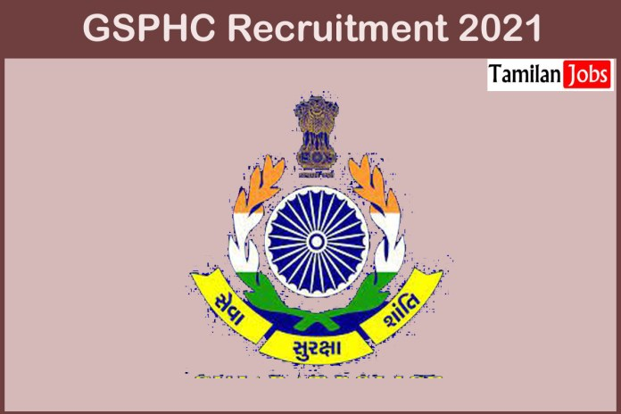 GSPHC Recruitment 2021 Out – Apply Online 12 Engineer Jobs